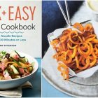 Quick & Easy Spiralizer Cookbook - Spiralized Sweet Potato Chips - Review